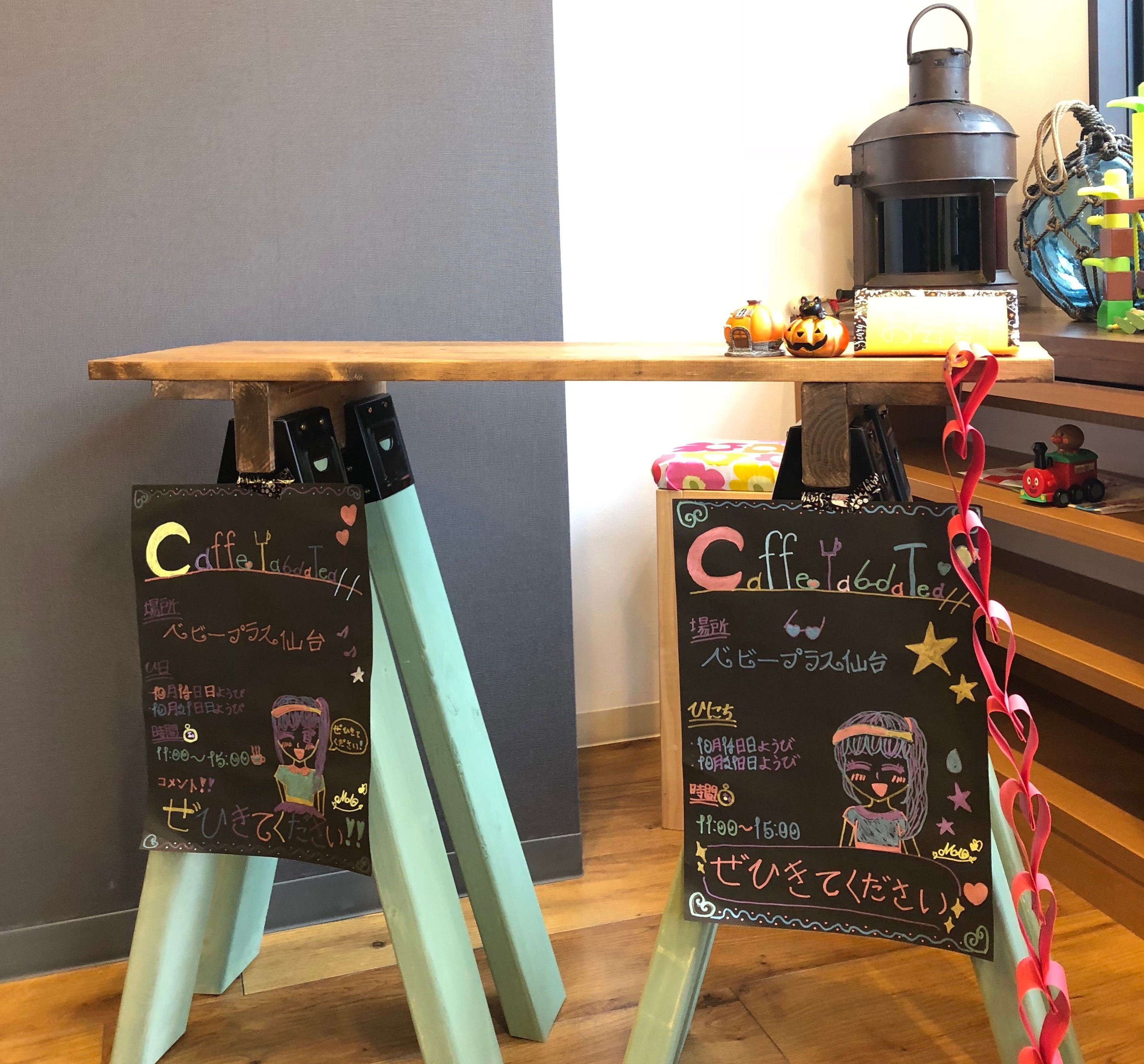 子供カフェ看板